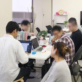 ☆就労移行支援事業所☆ PCスキルアップ特化コース 利用者様募集!!