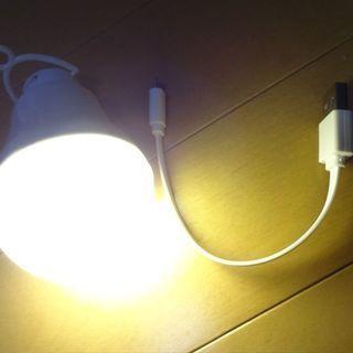 充電式 LED バッテリーライト 電球型 吊り下げ式ランタ…