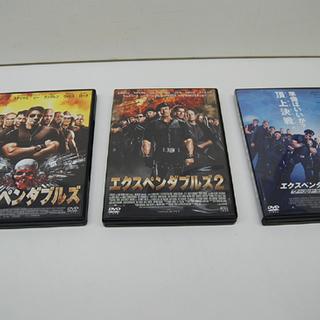 エクスペンタブルズ 1~3 映画DVD 3本セット 1.2.3 ワ...