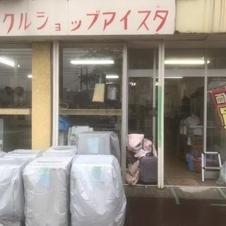 12/6 リサイクルショップアイスタ 営業中です!