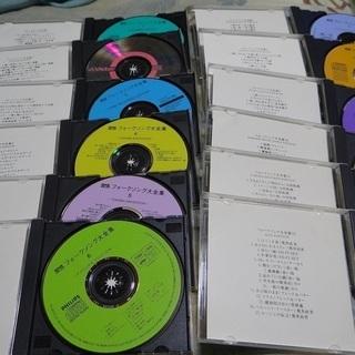 NHKフオークソング大全集CD12枚組 29800円⇒2980円