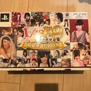akb48超豪華版BOX