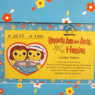 BABYバージョン ラガディ アン & アンディ ハギング 4000個限定生産品 シリアルあり♪ ドール 人形 箱入り ☆ PayPay(ペイペイ)決済可能 ☆ 札幌市 清田区 平岡 - 売ります・あげます