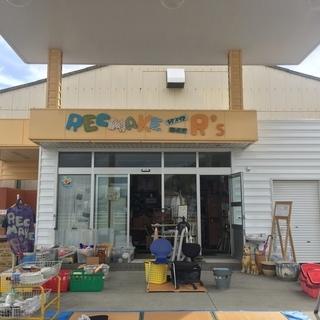 12月15日(土) RECMAKE R'sオープンのお知らせ