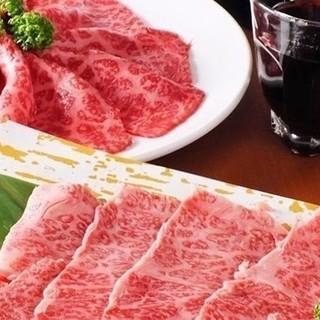 12月9日(日)肉好き男子、肉好き女子必見!日曜日は早い時…