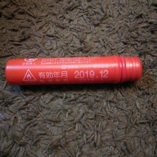 ★発煙筒★スーパーハイフレーヤー5 ★車検用に★2019/12