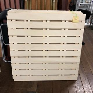 新品スノコ  0円! 3月10日の11時に販売開始します!  木...