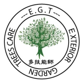 ★エクステリア・ガーデン★   スタッフ(現場・営業)大募集