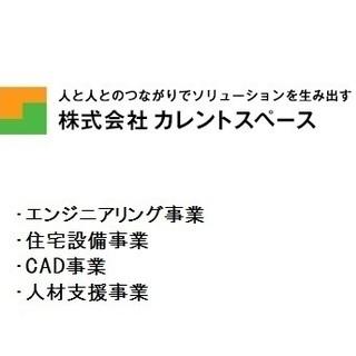 液晶製造装置の保守・メンテナンスエンジニア【正社員】未経験者OK!
