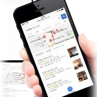グーグルビジネスは24時間活動する優秀な営業マンの画像