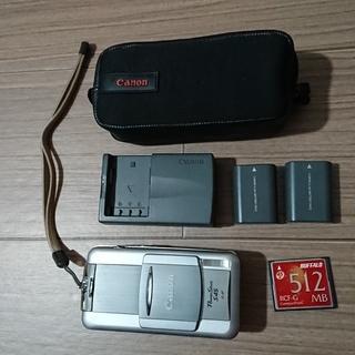 物々交換可【デジカメ】Canon PowerShot S45