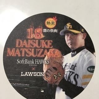 コースター ホークス 松坂大輔
