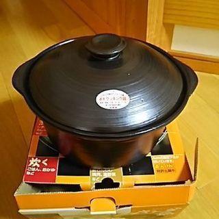 《値下げ》鍋(未使用品)