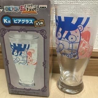 新品 ONE PIECE  ビアグラス