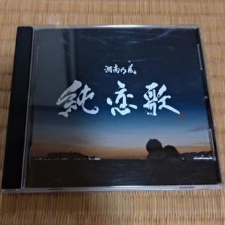 (お話中)CD2枚