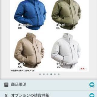 新品未使用 4点セット鉄筋屋さんの空調服 500kcalシリーズ用...