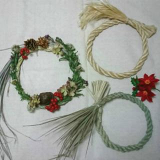 国産精麻や稲わらでしめ飾り作りワークショップの画像
