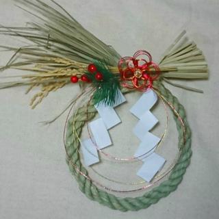 国産精麻や稲わらでしめ飾り作りワークショップ - 越谷市