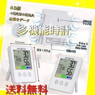 ☆多機能☆ デジタル湿度計 室内温度計 温湿度計 高精度 小型 ...