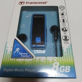 MP350 耐水、耐塵MP3プレーヤー 対衝撃 ラジオ