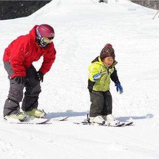 広島にて初心者・子ども初めてのスキー教室 開校します!