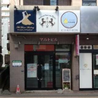 姿勢改善レッスン骨盤力!札幌市豊平区中の島針灸院くらさろ - 教室・スクール