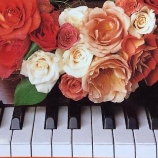 ピアノ、エレクトーン教えます♬