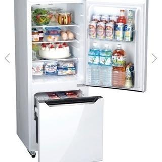 買って一年ぐらいの綺麗な冷蔵庫
