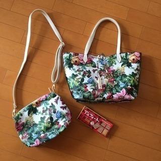 花柄バッグセット 美品