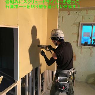室内作業! ボード貼りGL貼り 15000円 未経験歓迎! 月給23万~56万 安心の社保加入! − 愛知県