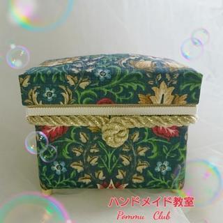 ワークショップ 宝箱~桐ミニ茶箱