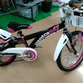20インチ 子ども用自転車