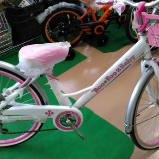 24インチ 6段変速付子ども自転車