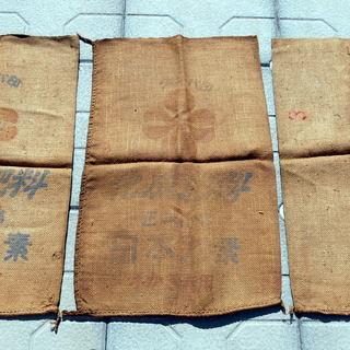 値下げ 麻製の袋