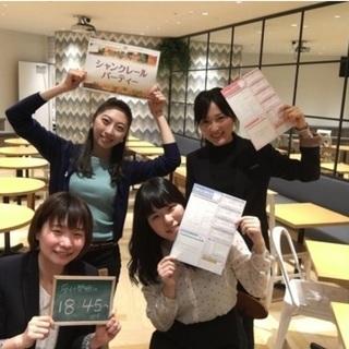 〈川越・大宮・熊谷〉イベント運営スタッフ🎯大型募集スタート! − 埼玉県
