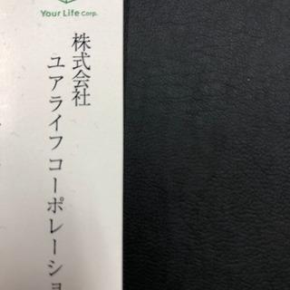 東京23区、仲介できます!!