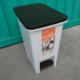 e-labo ゴミ箱20L キャスター付き
