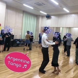 見てみよう!知ってみよう!踊ってみよう!「癒しのアルゼンチンタンゴ」✨👠👞 - 練馬区
