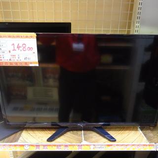 【エコプラス小倉南】オリオン TV DTX32-32B 32イン...