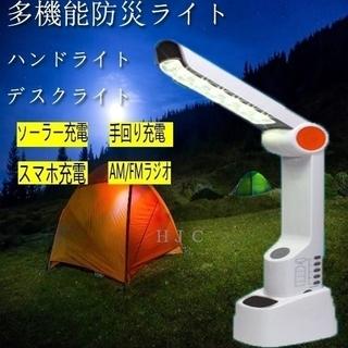 手回し スタンドランプ 多機能 ソーラーライト 懐中電灯 ダイナ...