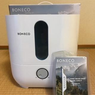 値下げしました!ボネコ超音波式加湿器U300(抗菌スティック、カ...