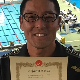 EFFORT水泳教室・大人プレミアムスイムクリニック/奥戸プール
