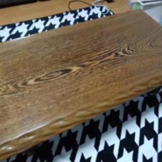 高級感のある座卓テーブル