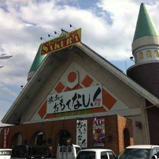 今なら入社祝い金3万円☆アルバイト急募!