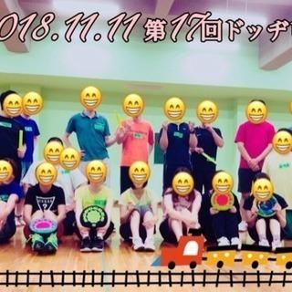 ドッヂビーやろう( ´∀`)