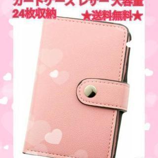 JPpan style カードケース レザー 大容量  革 磁気...