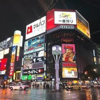 ☆大手携帯会社 ショップスタッフ☆正社員☆北海道 札幌市内☆未経験...