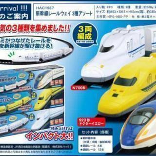 ⭐値下げしました⭐新幹線レールウェイセット ドクターイエロー、N...