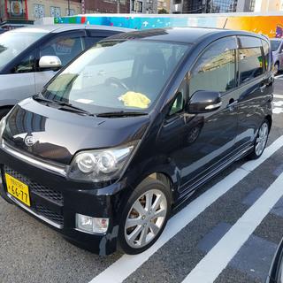 中古自動車・軽自動車 業者オークションで格安仕入れ&販売 − 東京都