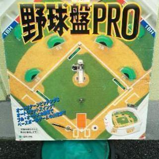 エポック野球盤【プロフィール必読】